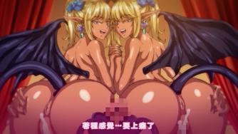 欢迎光临妖魔娼馆 1